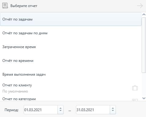 SerhioPSI WorkTime | SerhioPSI Software